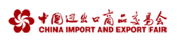 We will attend 110th Canton Fair