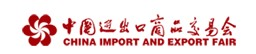 We will attend 112nd Canton Fair